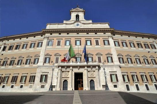 Esterni palazzo montecitorio i palazzi della camera for Camera dei deputati roma
